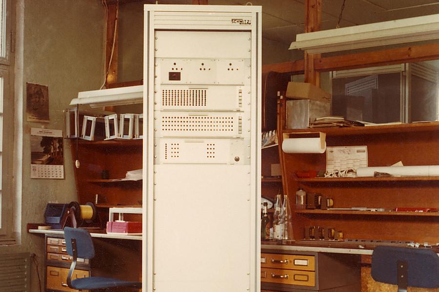 1978: Inbetriebnahme erster Zementproduktionsanlagen im Ausland